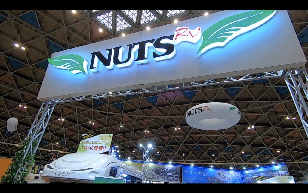 ジャパンキャンピングカーショーのナッツRV