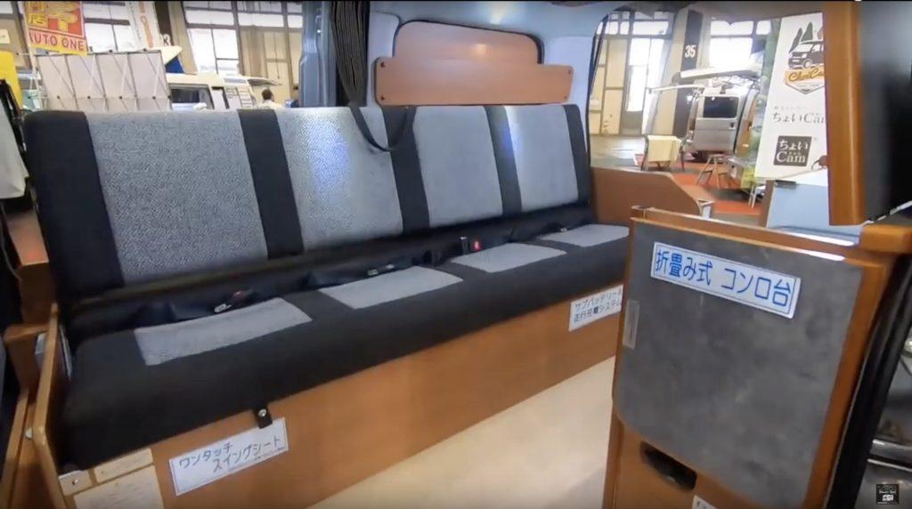 キャンピングカー広島社のカレントキャンパーピコのセカンドシート
