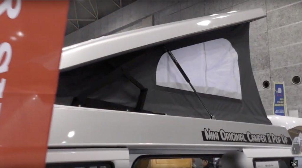 Carshop 3seven77(カーショップスリーセブン)社の「MOC2」