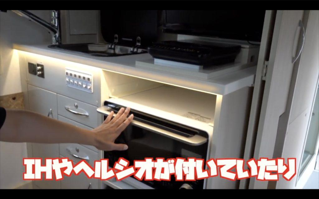 日本特種ボディのはやぶさのダイネット