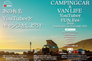 campingcar YouTube fan.fes