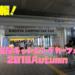 【名古屋キャンピングカーフェア2018Autumnにきてます!】